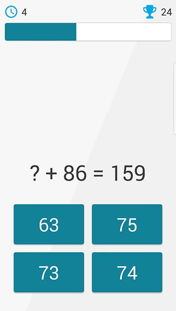 Quick Brain Mathematics Screenshot